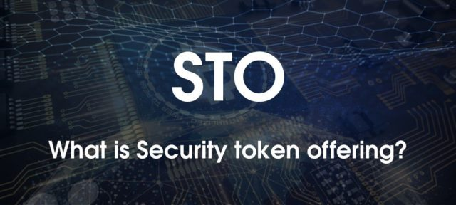 What is a Security Token Offering